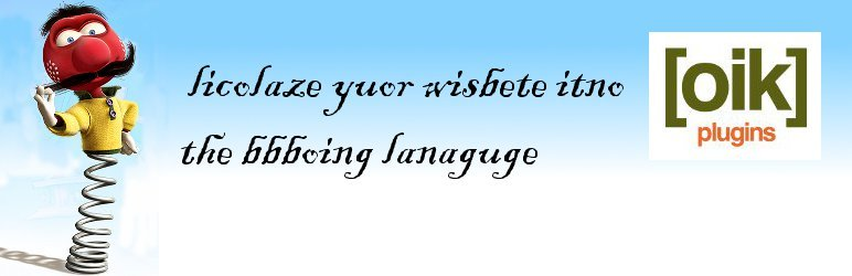 smart-bbboing – localize your website into the bbboing language